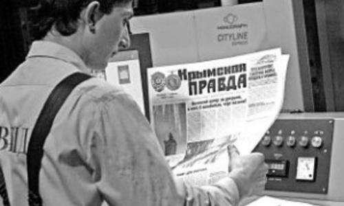 Позиция «Крымской правды»: смерть всем, кто думает иначе?