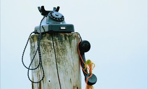 Мэр Ялты попросила позвонить оттуда, откуда невозможно позвонить