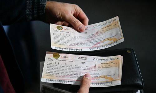 Билеты на поезд в Крым можно купить в приложении