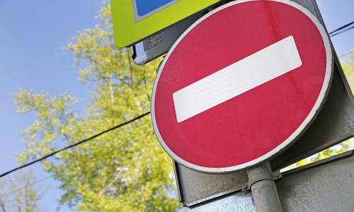 В Крыму закрыли проезд к пограничным пунктам