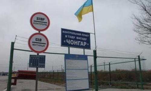 Украинца не пустили в Крым и отобрали паспорт