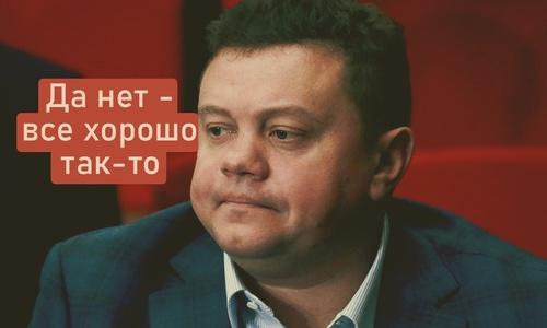 «Где вы видите угрозу?», - поинтересовался Аксенов у ближайшего круга