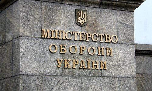 Киев открестился от задержанной в Крыму украинской шпионки