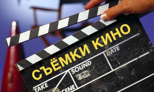 Из-за съемок фильма в Балаклаве ограничили движение авто