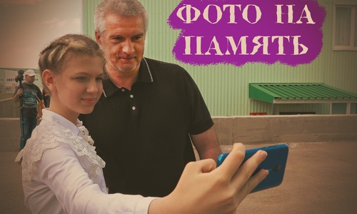 Аксенова снова спроваживают «на пенсию»
