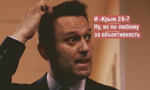 «Крым 24» попал в один список с Дудем, Парфеновым и Навальным