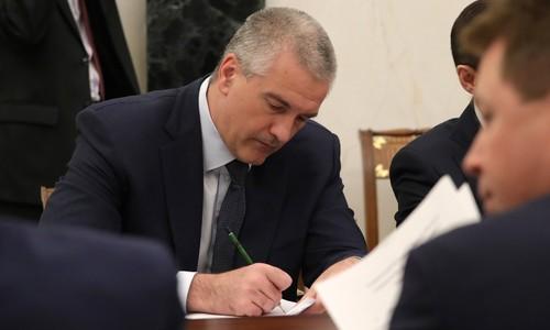 В МинЖКХ и МЧС Крыма назначили новых замов
