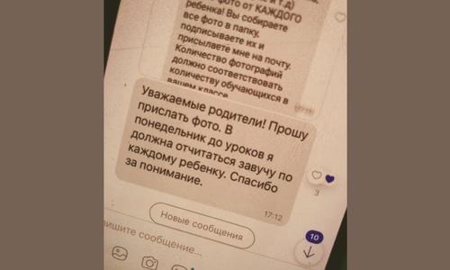 В Крыму с родителей требуют в понедельник отчитаться где дети были в субботу