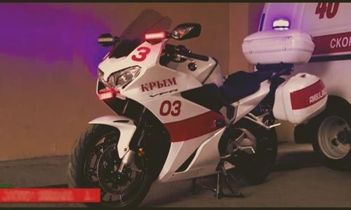 Предлагается медиков возить на мотоциклах. На зиму глядя