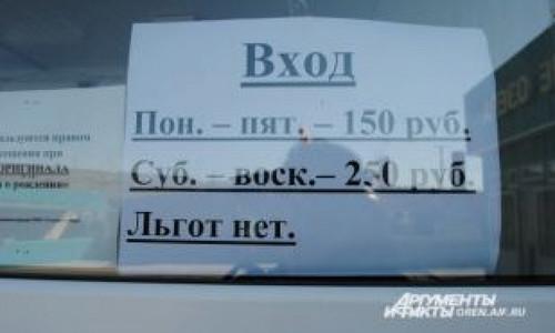 В Крыму предложили запретить бесплатный проезд в общественном транспорте