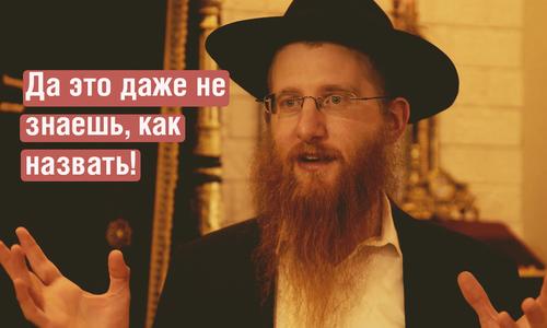 Евреев Крыма не устраивают порядки в Ивано-Франковске