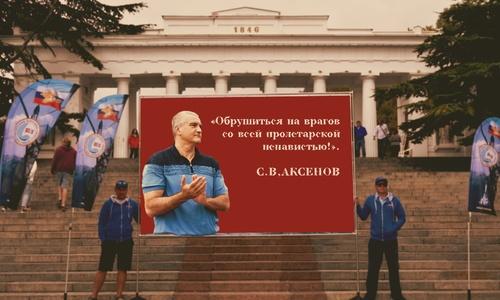 Директор предприятия «Вода Крыма» стал цитировать Аксенову Аксенова