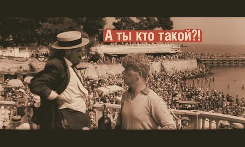 Сергей Аксенов указал на карьерного хама