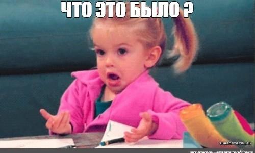 МВД то ли ответило Поклонской, то ли опровергло ее заявление
