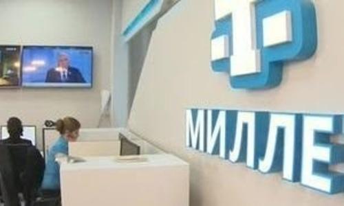 Крымскотатарскому «Миллет» нашли нового командира