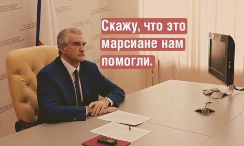 Производитель-инкогнито, поставит в Крым 25 000 тестов на covid