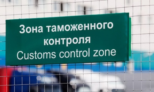 Таможня Крыма и ее добро