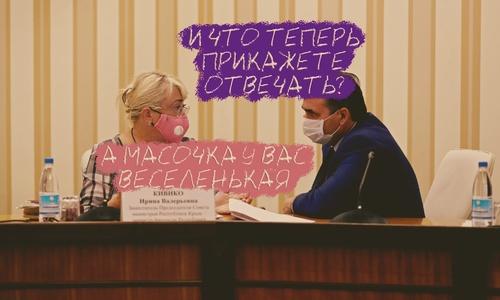 Аксенов наложил запрет на отмаз «денег нет»