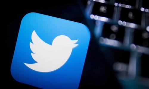 Украина просит Twitter заблокировать аккаунт МИД РФ в Крыму