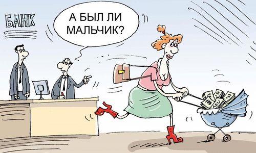 В Крыму мошенницы заработали на маткапитале 4,5 миллиона