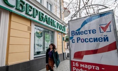 Крыму, оказывается, не нужны крупные банки РФ