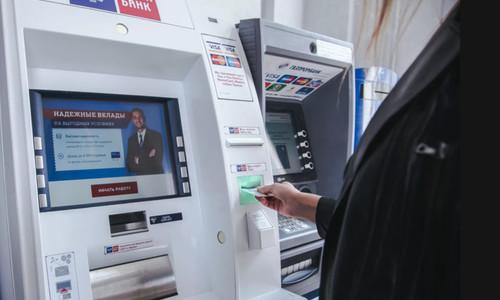 Теперь с банковских карт воруют по-новому