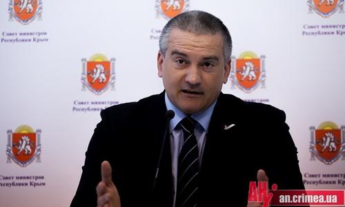 Аксенов о «Казантипе»: Хотят работать – пожалуйста!