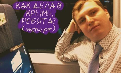 Спец из Госдумы заявил, что на «большой земле» не знают о водных проблемах Крыма