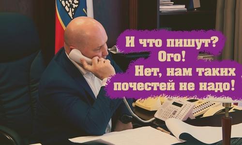 Губернатор Севастополя решил не драконить жителей города