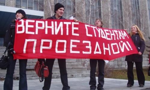 Крымские студенты взвыли: денег уже не хватает даже на проезд