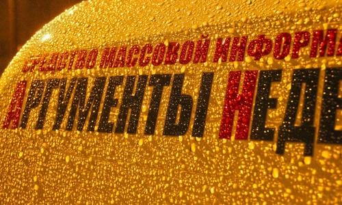 Заявление руководства редакции «АН – Крым»