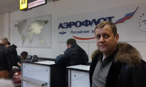 Зубков покинул пределы России