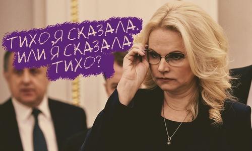 От Крыма требуют прекратить ночные веселухи