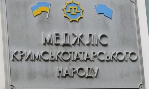 Адвоката Госкомнац засмеяли на суде по делу Меджлиса