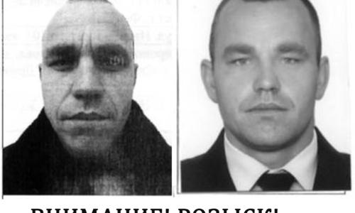 Неудачный побег: преступника из керченской колонии поймали