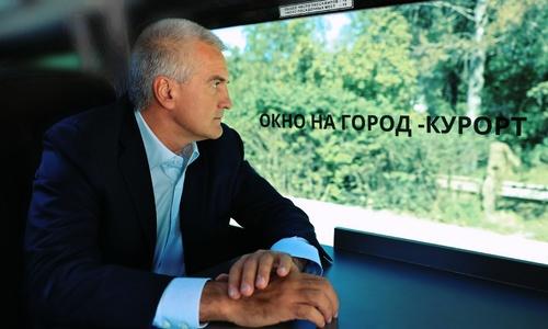 Аксенов подтвердил – «крымская Анталия», это пока чиновничьи грезы