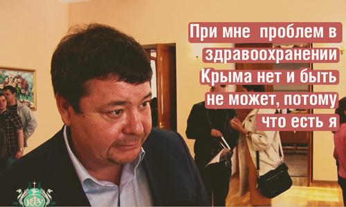 В минздраве Крыма признали, что «где-то кого-то упустили» с выплатами