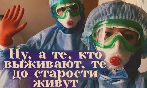 Крым. В сентябре в день заболевших ковидом в почти в 10 раз больше, чем в марте