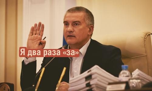 Аксенов пригласил крымчан на голосование именем Путина