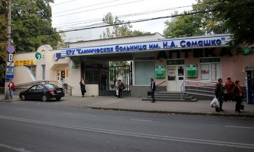 Письмо в редакцию: На что жалуются врачи Крыма
