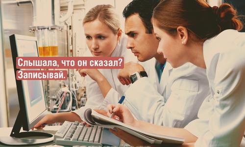 Крымские ученые подвели базу под стратегию властей