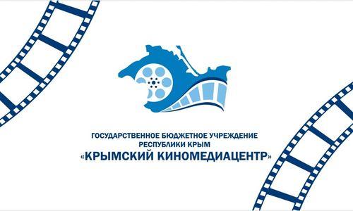 Чем занимается «Крымский киномедиацентр»