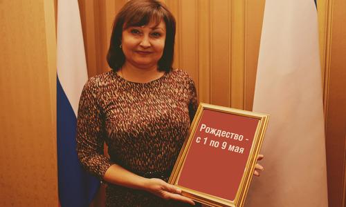 Глава пенсионного фонда Крыма думает, что Рождество в России отмечают в мае?