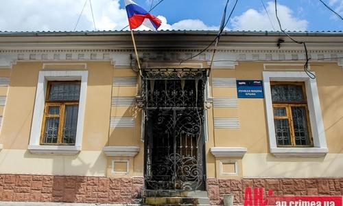 Офис «Русской общины Крыма» в Симферополе пытались сжечь