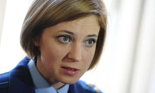 Поклонская ответила Сенцову на его слова о Крыме