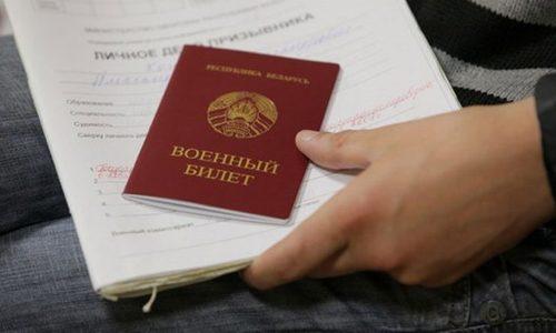 Крымский военный хотел сбежать от службы, но получил срок