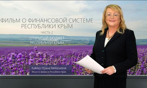 В Крыму подрастает свой Мишустин?