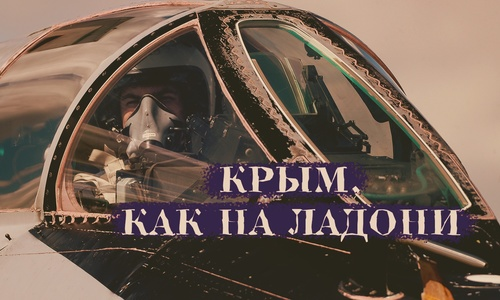 Натовцев, приближающихся к Крыму, грузят в контейнер