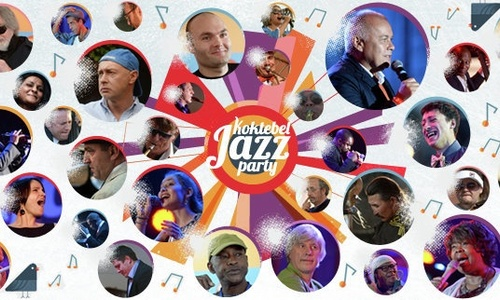 Участники «Koktebel Jazz Party» не смогут въехать в Украину
