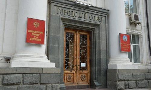 Чиновникам и депутатам Севастополя повысили зарплату